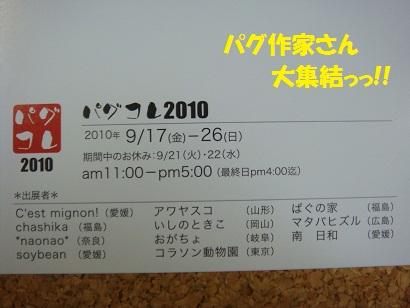 DSC04981 - コピー