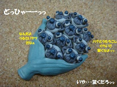 DSC07573 - コピー - コピー