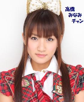 AKB48 高橋