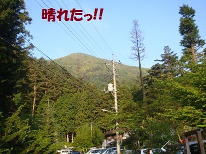 DSC01818.jpg