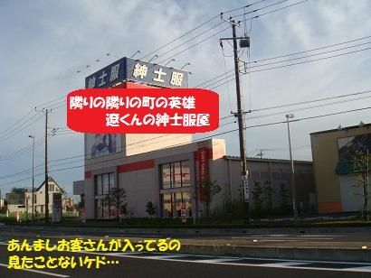 DSC04216.jpg