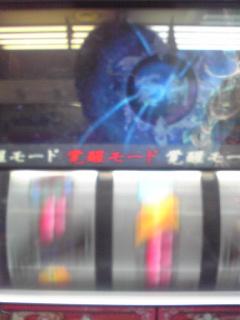 新鬼武者覚醒モード