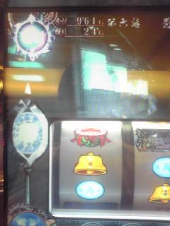 新鬼武者 6話で約ART1000G