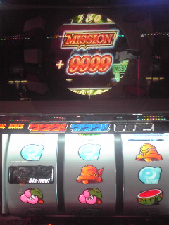 トップ2 ミッション+9999