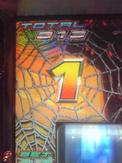 スパイダー3 天井ボーナス後レインボー蜘蛛の巣