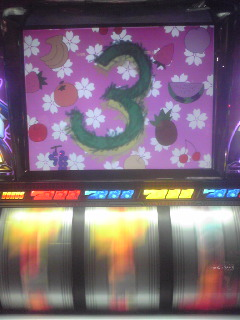 ナデシコ桜柄3