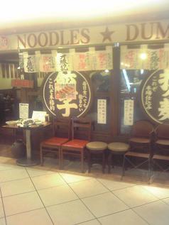 秋葉原 中華料理屋