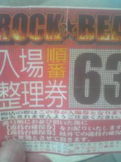 入場63番