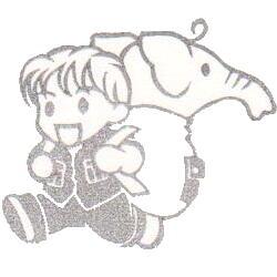 ゾウちゃんといっしょ・ゴー