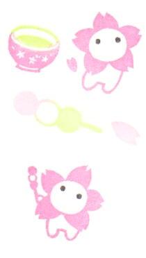 桜子色見本