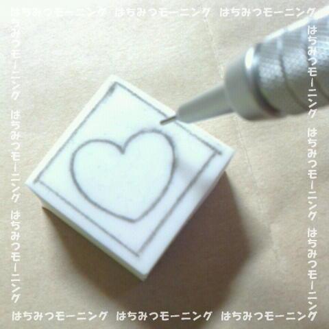 ネオン彫り手順5