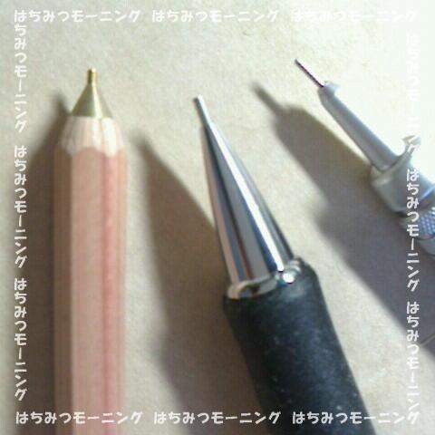 ネオン彫り手順4