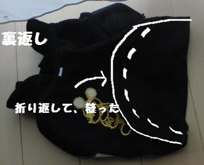 001_convert_20100906154048.jpg
