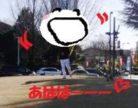 CIMG2208_convert_20101213190517.jpg