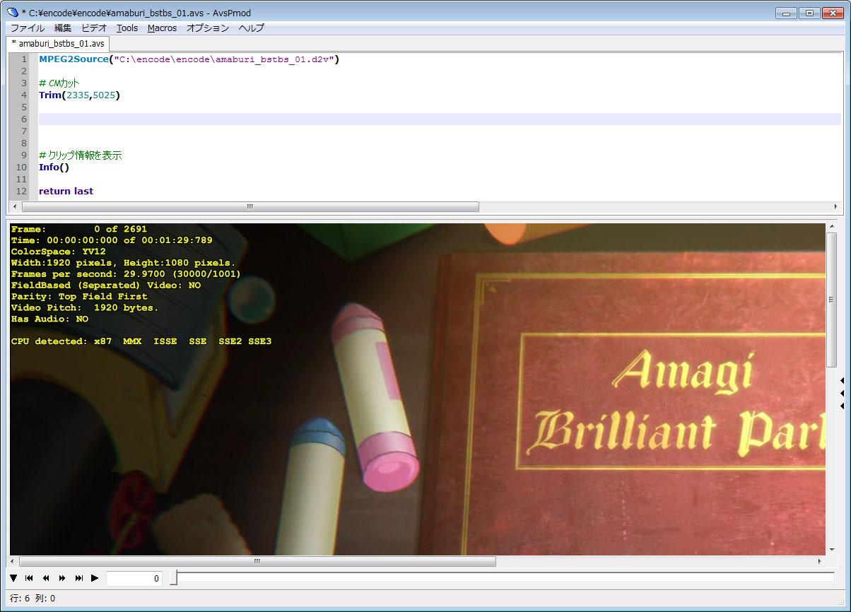 AvsPmod_Preview1.jpg