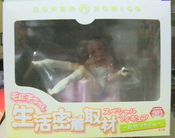 SONICO_OYATSU_SANY0001.jpg