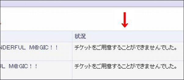 imas_CG_LIVE4.jpg