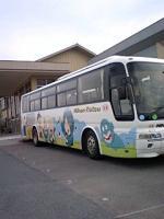 kitaru-bus2.jpg