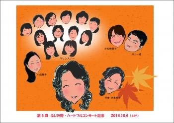 記念カード安東