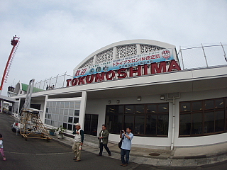 100503tokunoshimaAP04.jpg