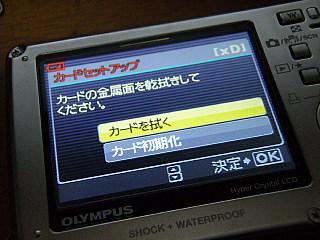 10053003.jpg