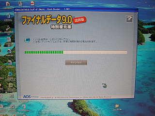 10053004.jpg