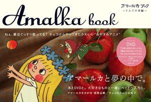 amalka_book.jpg