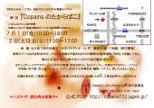 20110609_1929119.jpg