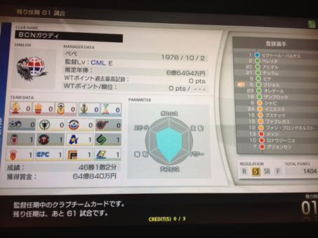 2012083104.jpg