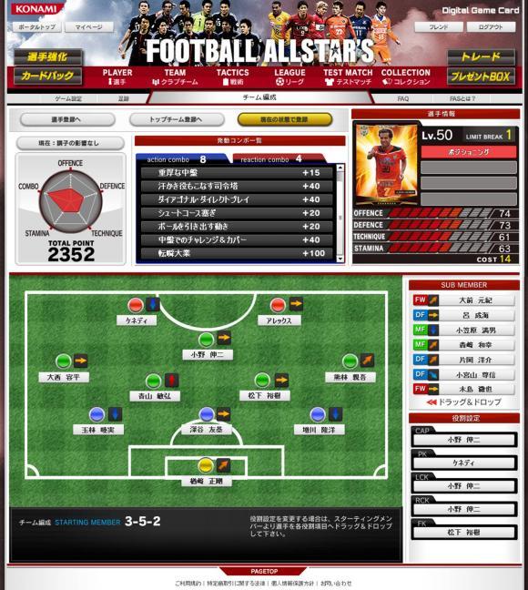 FOOTBALL2_convert_20120918132358