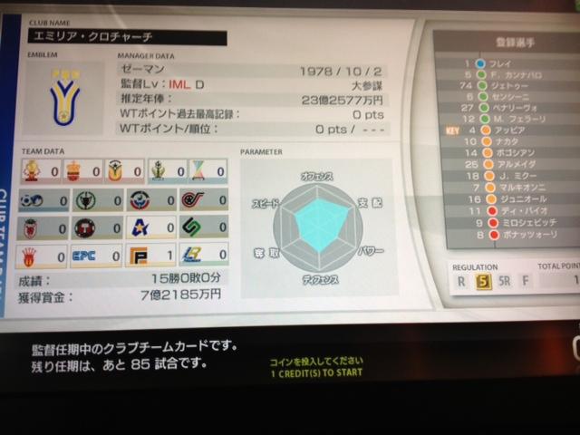 2012111202.jpg