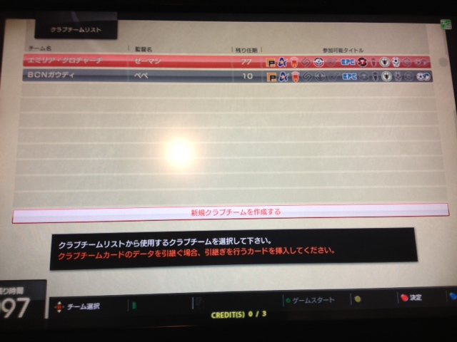 2012111602.jpg