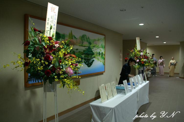 外国人日本舞踊大会 vol.9