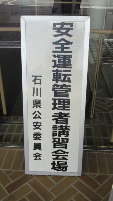 201110181056000.jpg