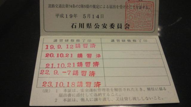 201110190900001.jpg