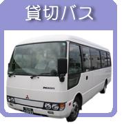 buslogo_20130107101417.jpg