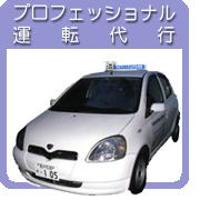 daikologo_20130107101415.jpg