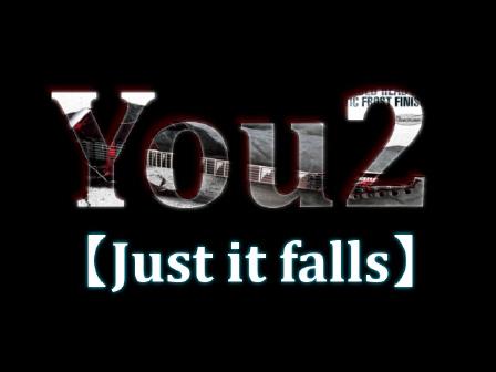 Just it fallsロゴ
