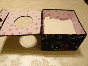 half box1