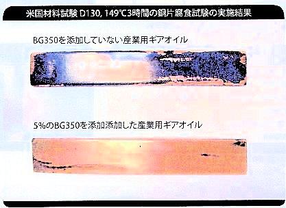 20120818100407e65[1]