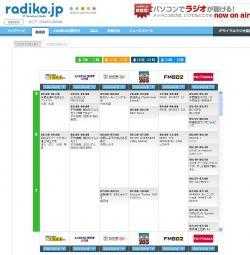 RAJIO_c.jpg