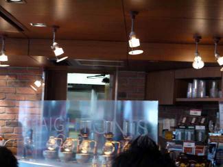 クレイトンズカフェ