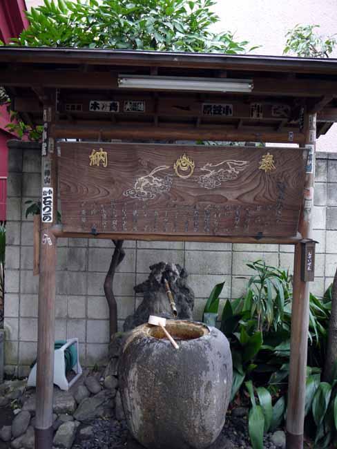 日本橋七福神
