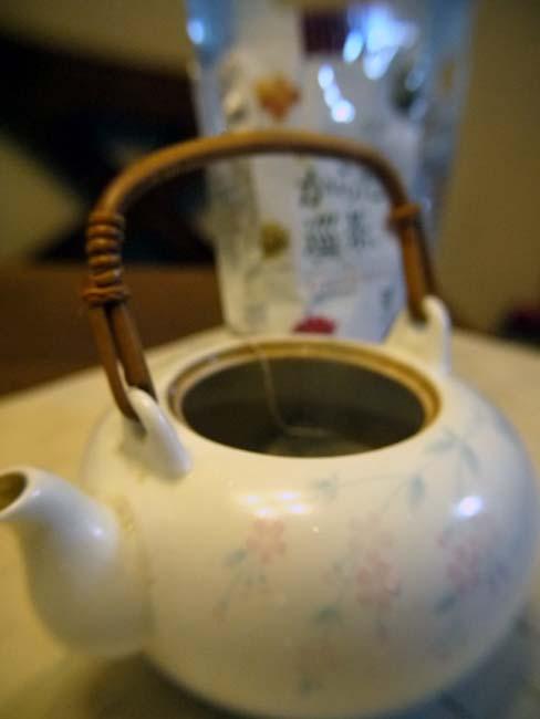 からだめぐり茶