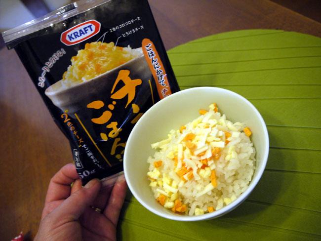 クラフト チーズでごはん!?