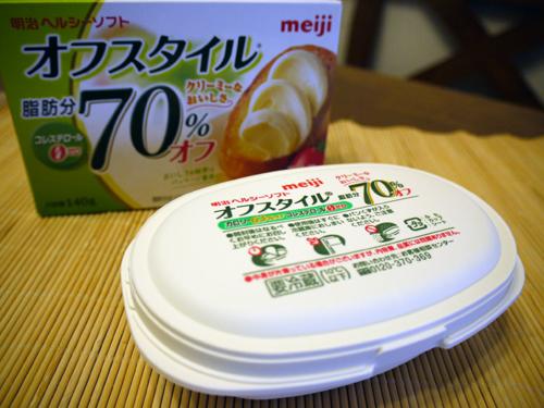 明治ヘルシーソフトオフスタイル脂肪分70%オフ