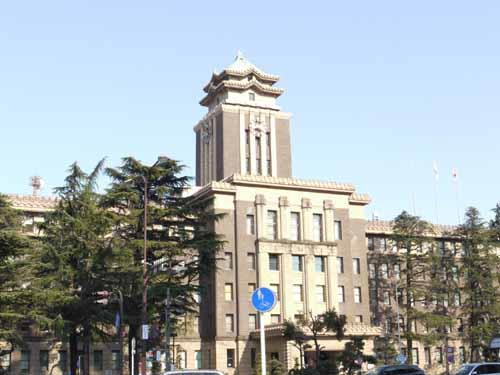 名古屋市庁