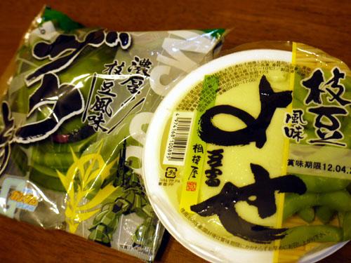 ざく豆腐と枝豆豆腐