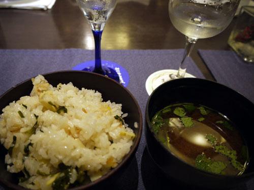 Dining Restaurant ENGAWA