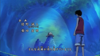 s_[Shiniori-Raws] One Piece 493 HD RAW (1280x720 x264 AAC).mp4_000035076